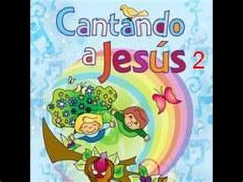 imagenes de jesucristo infantiles musica cristiana para ni 209 os 2 simplemente lo mejor youtube