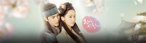 dramanice the king loves watch the king loves 2017 episode 5 engsub vip