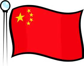 China Designs by Chinese Flag Clip Art Clipart Best