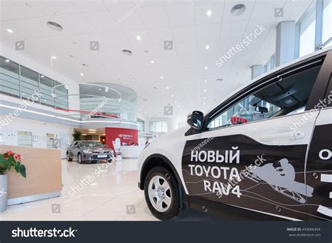 toyota official dealer samara russia june 19 2015 interior stock photo 443096494