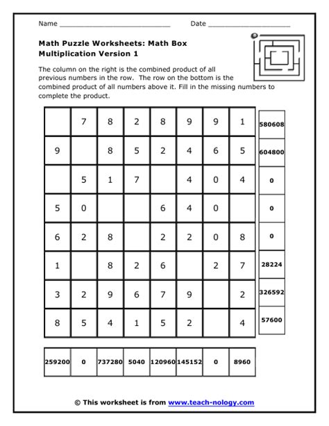 Multiplication Boxes Worksheets by Math Box Multiplication