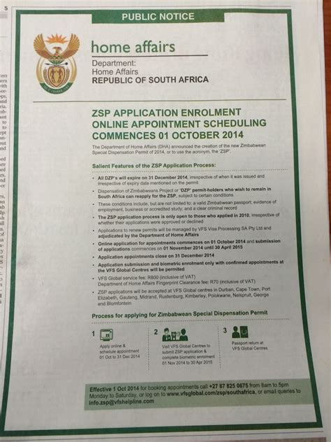 zsp appointment letter zsp