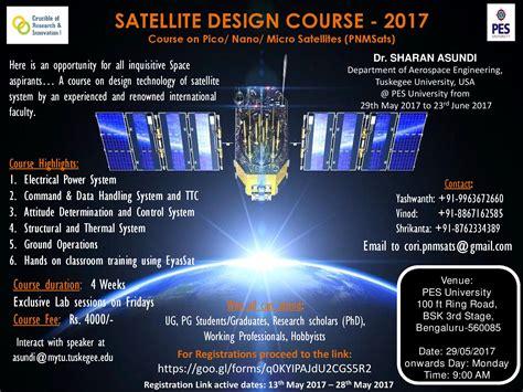 event design online classes satellite design course 2017 pes university training