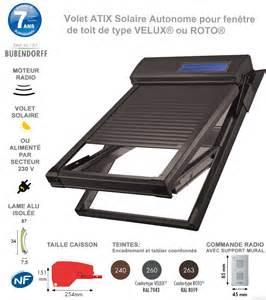 marvelous Volet Roulant Fenetre De Toit #1: Atix-fiche-produit.png