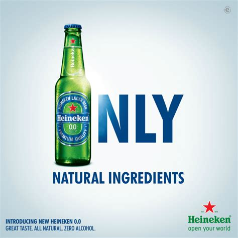Heineken Features You As The by The Heineken Company