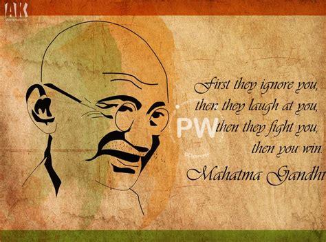 Photo Quotes Gandhi Ji Photo Quotes