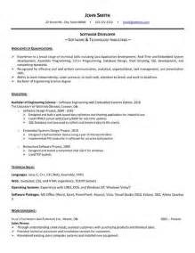 Resume Format For Software Engineer by Best Resume Software Template Learnhowtoloseweight Net