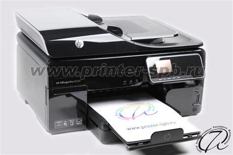clean printhead hp officejet pro 8500