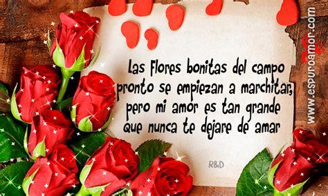 imagenes gif de amor con poemas 5 im 225 genes de rosas con frases y poemas de amor para