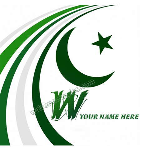 pakistan flag   alphabet  whatsapp dp