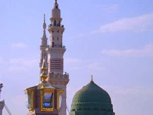 saudi arabias miladunnabi irhal festivals