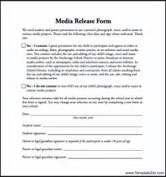 social media press release template doc 12751680 release of information form template