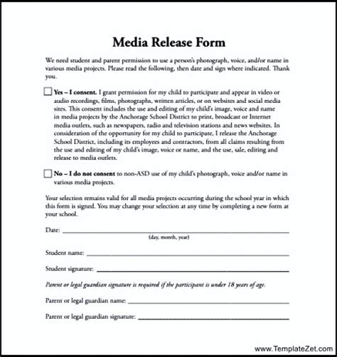 press release form template media release form template templatezet