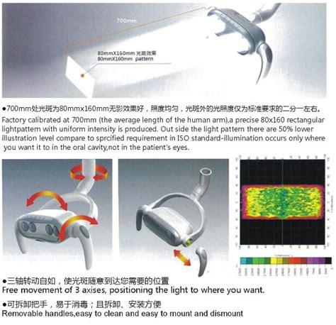 dental chair led light dental chair light treedental com