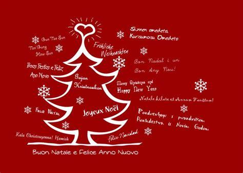 buon materasso immagini natalizie buon natale e felice anno nuovo