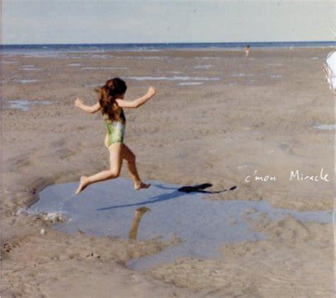 Mirah Sweepstakes Prize - mirah lyrics lyricspond