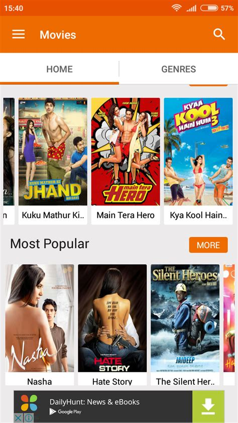 tutorialspoint offline download 2016 movies top 7 free indian movie apps for android to watch hd