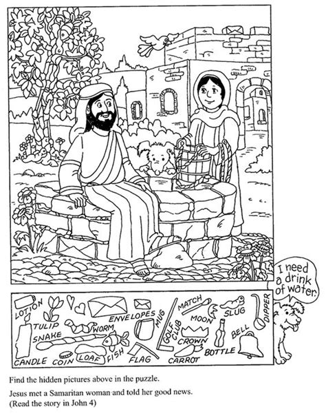 Printable Biblical Hidden Pictures | woman at the well readiness activity teaching lds