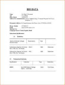 biodata covering letter format cover letter for a bank teller hermeshandbags biz