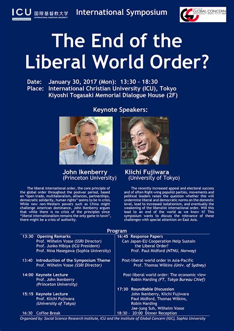 is this the end of the liberal international order the munk debates books symposium the end of the liberal world order icu