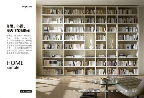 design home book clairefontaine 书柜简单简笔画内容图片展示 书柜简单简笔画图片下载