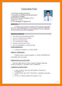 Simple Format For Resume 5 Simple Resume Format For Freshers Doc Janitor Resume