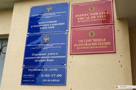 Паспортный стол железнодорожного района график работы