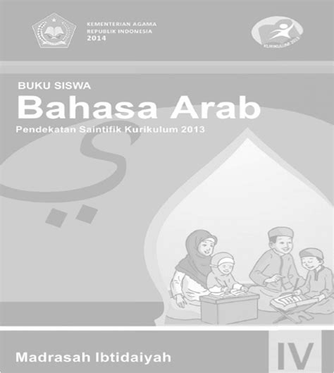 Bahasa Arab Kelas 4 Sd ilmu matematika buku bahasa arab kelas 4 kurikulum 2013 oleh yoyo apriyanto phone