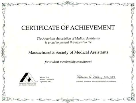 assistant aama certification assistant test