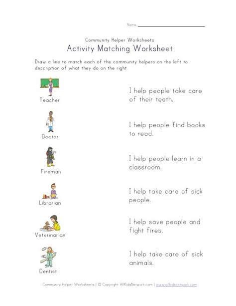 Community Helpers Worksheets by What Community Helpers Do Worksheet