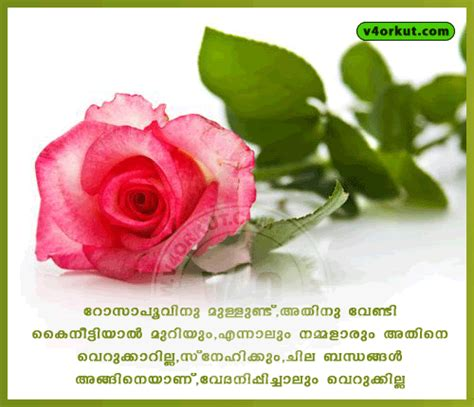Marriage Anniversary Wish In Sanskrit by Search Results For Marriage Wishes In Malayalam