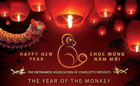 new year monkey st new year celebration on the cheap