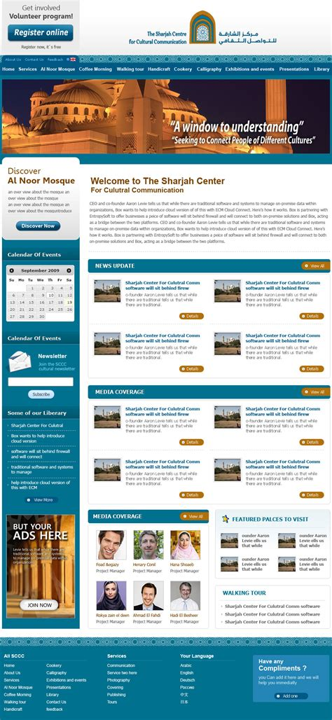 free templates for government website website design website templates minutes web designers
