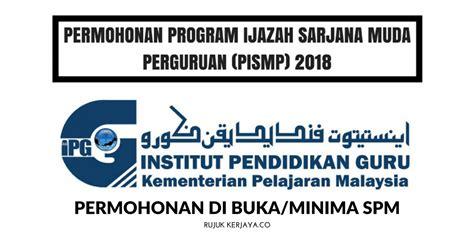 permohonan ipg 2016 temuduga kemasukan pismp lepasan spm permohonan program ijazah sarjana muda perguruan ppismp