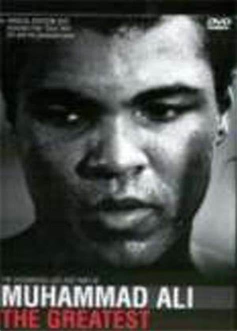 muhammad ali biography film rent documented life and times of muhammad ali1900 film