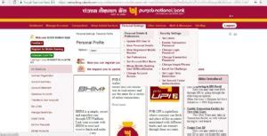 online reset pnb transaction password how to enable transaction password in pnb internet banking