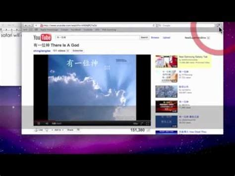 download mp3 from youtube in safari download music from safari and convert them to mp3 youtube
