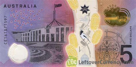 australian dollars banknote series  exchange