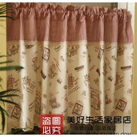coffee kitchen curtains aliexpress com buy new arrival kitchen curtain coffee