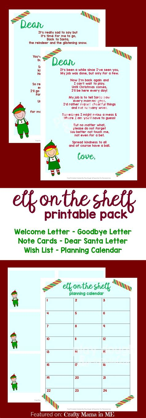 printable elf doctor note elf on the shelf free printable pack crafty mama in me