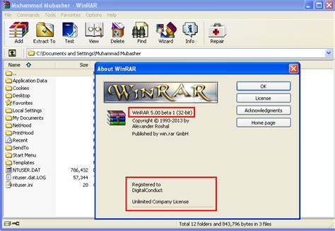 Full Version Winrar Free Download 32 Bit Windows 7 | winrar full version free download for windows 7 with crack