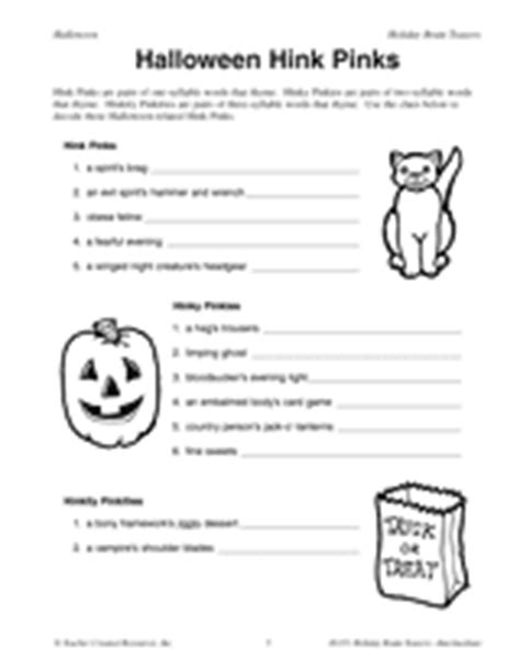 Hink Pink Worksheets by Hink Pinks Printable Teachervision