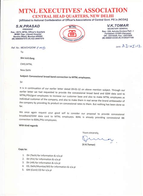 Complaint Letter Format Bsnl Application Letter To Mtnl Costa Sol Real Estate And Business Advisors