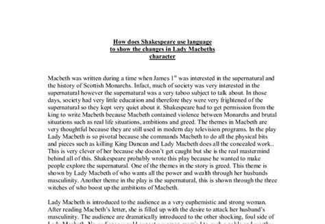 Macbeth Literary Essay by Macbeth Literary Essay Essays On Disclosure Journal Of Accounting And Economics Cheap Montaigne
