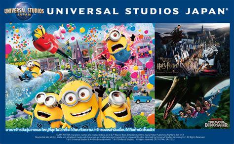 E Ticket Universal Studio Japan Universal Studios Japan 174 Ticket Jtb Thailand ต ว Usj