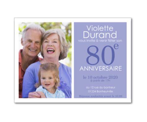 invitation anniversaire 80 ans carte invitation