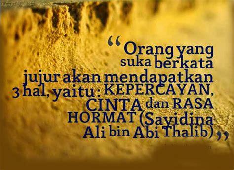 kata kata bijak kejujuran gambar kata islami gambar kata