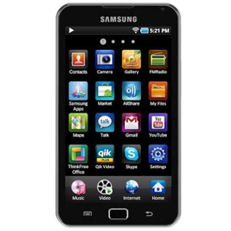 Hp Samsung S Player bagaimana cara membuka phone lock handphone samsung galaxy