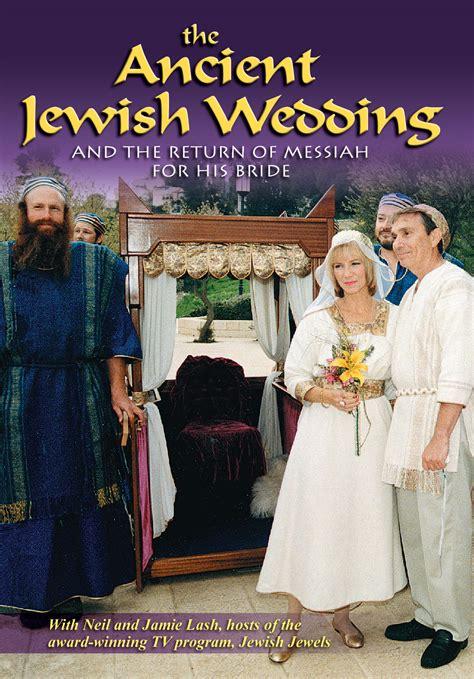 ancient jewish wedding dvd