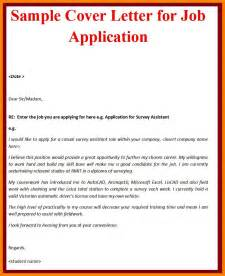 Application Letter Vacancy Exle 6 Application Letter For Vacancy Pdf Nanny Resumed